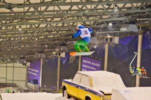 Snow Arena Całoroczny Kryty Stok Narciarski Event Tourist